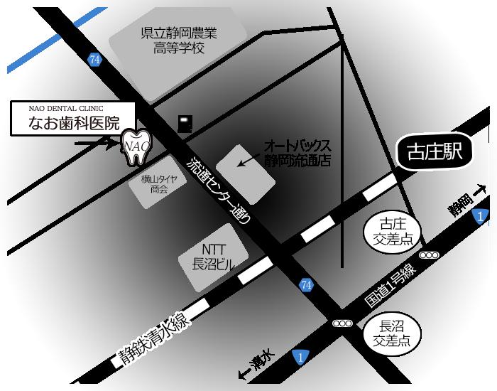 なお歯科医院MAP